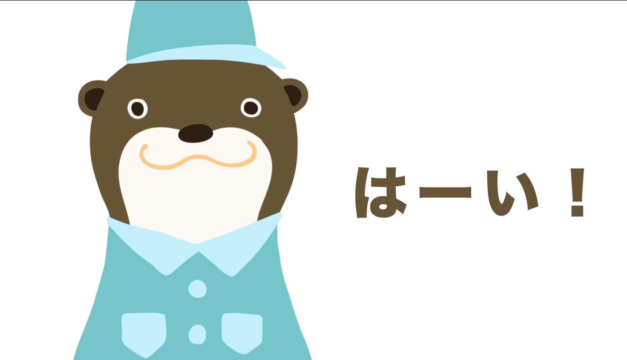 SDGsって何???中川優先生に聞きました! (Youtube)